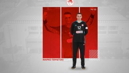 Ανανέωσε και ο Μάρκο Τερλέτσκι! (photo)
