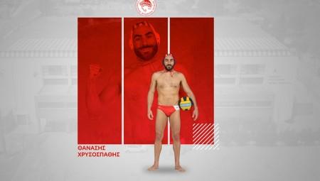 Ολυμπιακός | Πόλο: Και ο Χρυσοσπάθης μένει ΕΔΩ! (photo)