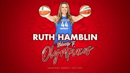 Χάμπλιν: «Ενθουσιασμένη που θα φορέσω τη φανέλα του Ολυμπιακού»