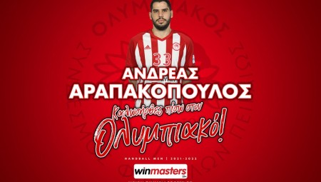 Γύρισε ο Αραπακόπουλος, τον ανακοίνωσε ο Θρύλος! (photo)