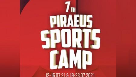 Για 7η χρονιά το «Piraeus Sports Camp» δωρεάν για τους μαθητές της πόλης
