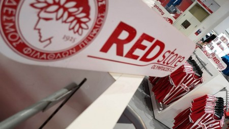 Διαθέσιμη ήδη στο RED store η νέα φανέλα! (photos)