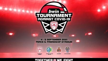 Τα εισιτήρια του «bwin TOURNAMENT AGAINST COVID-19»!