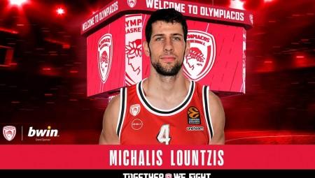 Ολυμπιακός | Μπάσκετ: Χωρίς Λούντζη στο πρώτο φιλικό