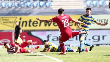 LIVE: Αστέρας Τρίπολης-Ολμπιακός 0-2 (ημίχρονο)