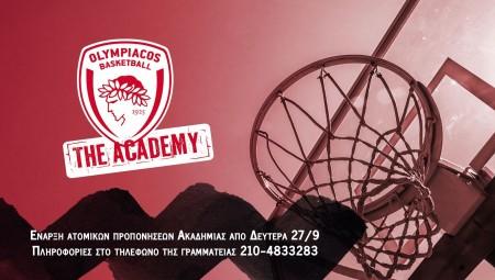 Μπάσκετ: Ξεκινούν τα ατομικά προγράμματα των Ακαδημιών!