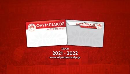 Έχεις δύναμή σου, Ολυμπιακέ…
