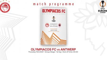 Από νωρίς στο κλίμα, με match programme! (e-mag)