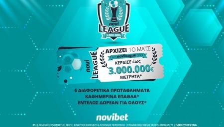 Έρχεται η νέα Novileague με 3.000.000€*! Δωρεάν συμμετοχή – Δες πώς παίζεται