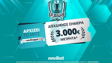 Novileague με… χρώμα ελληνικό | 3.000€* για τους νικητές