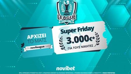 Super Friday στη Novileague-Βρες το σκορ και διεκδίκησε 3.000 € δωρεάν*!