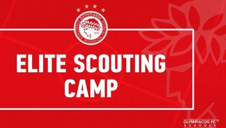Διοργανώνει elite scouting camps ο Ολυμπιακός σε Ίλιον και Χαλκίδα