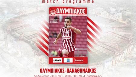 Διαβάστε το match programme του ντέρμπι! (e-mag)
