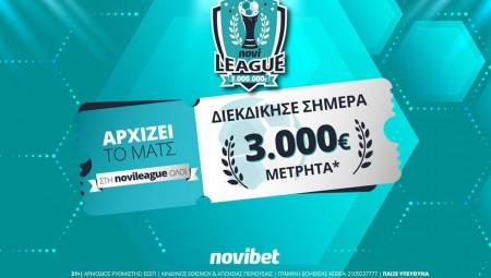 Novileague: Συγκρούσεις με φόντο την κορυφή των ομίλων | 3.000€* για τους νικητές