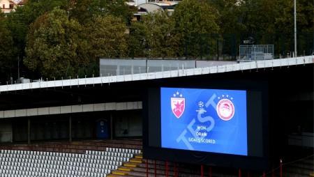 Live streaming η προπόνηση του Θρύλου στο Βελιγράδι!