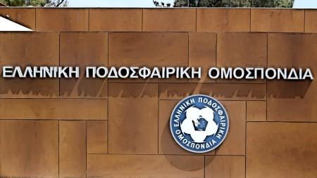Τα «ηχηρά χαστούκια» της FIFA και της UEFA στην ΕΠΟ