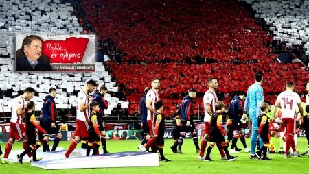 Τα κριτήρια του Champions League δεν βγαίνουν μόνο από έναν αγώνα