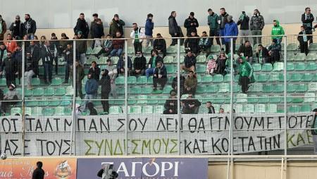 Συνεχίζεται η κόντρα Γιαννακόπουλου-οργανωμένων (photo)