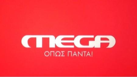 «Σάρωσε» το MEGA σε τηλεθέαση!
