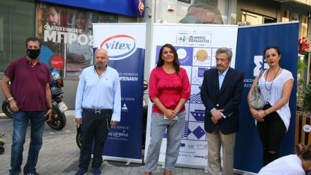 «Piraeus Art Event-Χρώματα στην πόλη»! (photos)