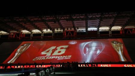 Μία εικόνα, τα διπλάσια πρωταθλήματα του ΠΑΟΚ (photo, video)