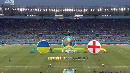Euro 2020 | Με 4άρα στους «4» η Αγγλία (video)