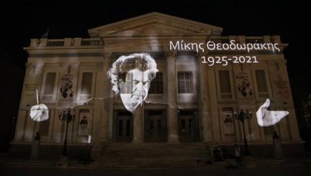O Δήμος Πειραιά αποχαιρετά τον Μίκη Θεοδωράκη (photos)