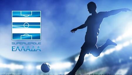 Εξετάζουν συμμετοχή β' ομάδων στη νέα Football League