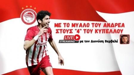 Live streaming | Στα ημιτελικά του Κυπέλλου ο Θρύλος!