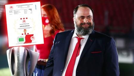 Έκλεισε και ο Βαγγέλης Μαρινάκης θέση στη φιέστα! (photo)