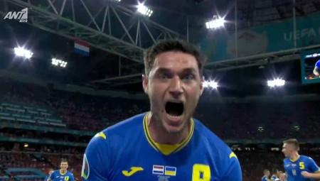 Απίθανο: Ισοφάρισε 2-2 η Ουκρανία, το έκανε 3-2 η Ολλανδία! (videos)
