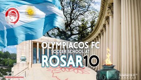 Νέο «σπίτι» του Θρύλου η Αργεντινή!