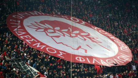 Δύο χρόνια από την επίθεση στη Σχολή Θεσσαλονίκης (photo)