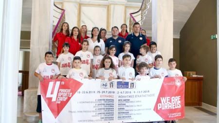Έρχεται το 4ο Piraeus Sports Camp