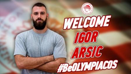 Στον Ολυμπιακό ο Άρσιτς