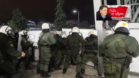 Τα αίσχη της Τούμπας, οι ρωσικές καταγγελίες και ο... Ιβάν!