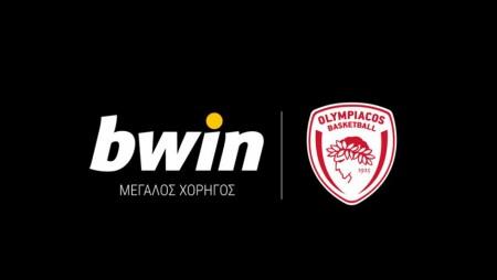 Παρουσιάζεται η συνεργασία της ΚΑΕ Ολυμπιακός με την bwin (pic)