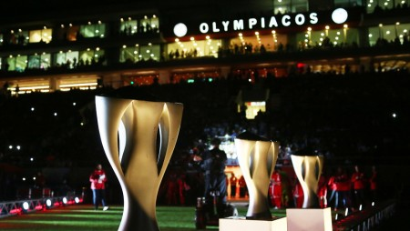 Η συμμαχία του Ολυμπιακού