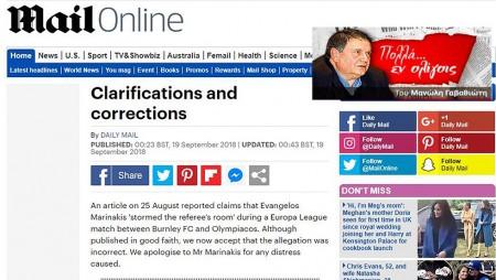 Οι Άγγλοι απέδειξαν πως διαθέτουν πραγματική δημοσιογραφική συνείδηση!