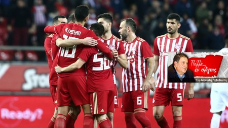 «Δεν υπάρχει» αυτή η ομάδα στην Ελλάδα!