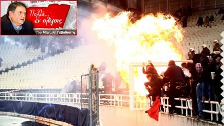 Ποινή χωρίς... τιμωρία για την ΑΕΚ η πειθαρχική της UEFA!
