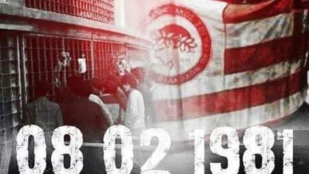 «Δεν θα σας ξεχάσουμε ποτέ!» (pic)