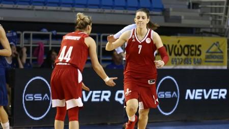 Τα συγχαρητήρια της ΚΑΕ Ολυμπιακός στις «ερυθρόλευκες» κοριτσάρες! (pic)