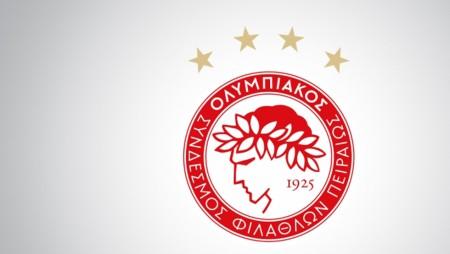 «Τιμή και δόξα στον Ολυμπιακό μας το Θρύλο του ελληνικού αθλητισμού!»