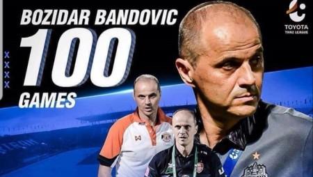 100άρισε ο Μπάντοβιτς! (pic)
