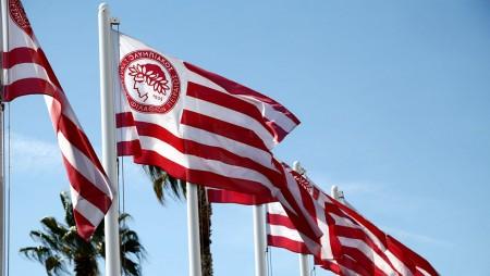 «Η σημαία μας, το πάθος μας!»