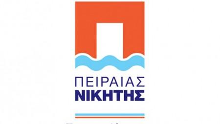 Δύο νέες υποψηφιότητες με τον «Πειραιά Νικητή»