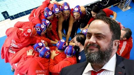 Βαγγέλης Μαρινάκης: «Ο Ολυμπιακός που χτίζουμε κρατάει ψηλά τη σημαία μας και τη σημαία της Ελλάδας»
