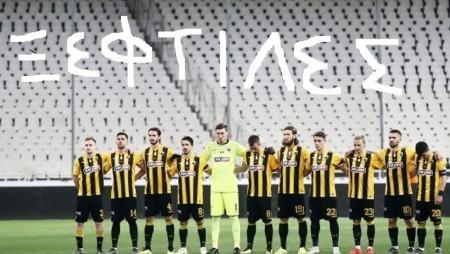 Κράξιμο σε Μελισσανίδη και παίκτες από τους οπαδούς της ΑΕΚ