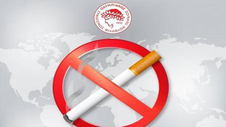Ο Ολυμπιακός κατά του καπνίσματος (pic)